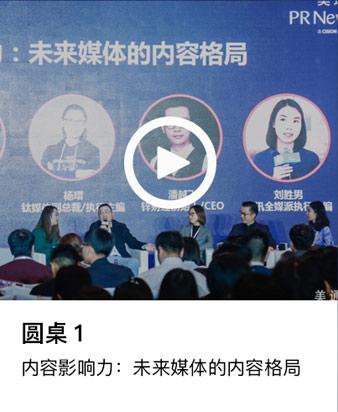 yuanzhuo1