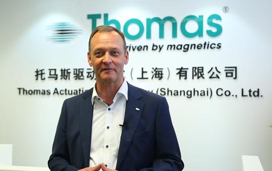 托马斯集团进驻上海虹桥 驱动汽车智能化解决方案